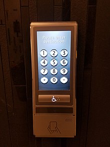 شاسی داخل آسانسور در دانشگاه شمال شرقی بوستون