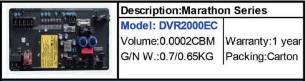 MARATHON DVR2000EC رگولاتور