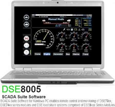 نرم افزار اسکادا دیپسی dse 8005