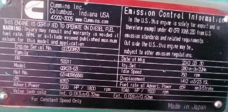 عکس پلاک کامینز - جدول و پلاک مشخصات فنی موتور دیزل ژنراتور کامینز
