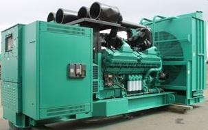 موتور برق گازسوز  تفاوت موتور برق بنزینی و دیزلی  موتور برق بنزینی و گازی  موتور برق بنزینی بهتر است یا گازوئیلی  ژنراتور گازی  معایب موتور برق گازی  تفاوت موتور ژنراتور بنزینی و گازی  موتور برق سه فاز بی صدا ژنراتور گازی چیست  تبدیل ژنراتور گازوئیلی به گازی  معایب موتور برق گازی  موتور برق بنزینی بهتر است یا گازوئیلی  تفاوت موتور ژنراتور بنزینی و گازسوز  تفاوت موتور برق بنزینی و دیزلی  دیزل ژنراتور گاز سوز قیمت