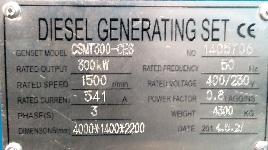 عکس پلاک لوول-جدول و پلاک مشخصات فنی موتور دیزل ژنراتور لوول