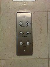 یک سوئیچ برای فعال یا غیرفعال کردن حالتSabbath آسانسور
