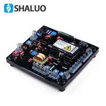 رگولاتور ولتاژ (avr) انگلیسی MX341